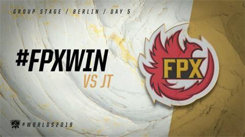 FPX击败JT LMS四年止步小组赛解说泪撒现场