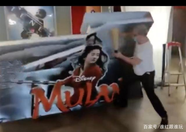 影院老板砸花木兰宣传板,国内何时能上映?