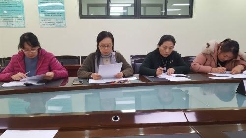 济南十一中党员二支部召开2019年度组织生活会