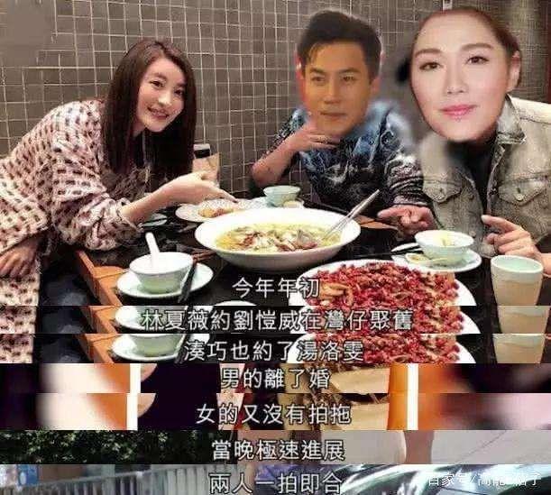 刘恺威否认恋情 被爆秘恋小12岁TVB演员汤洛雯