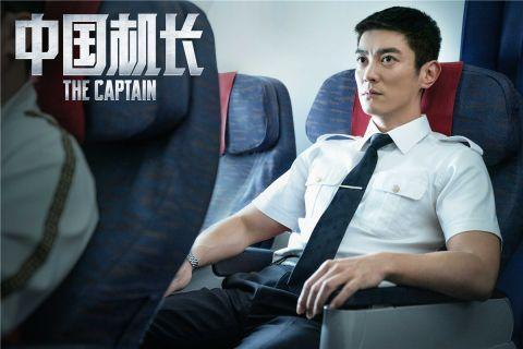"""《中国机长》票房突破20亿 听济南籍演员杜江""""解密""""拍摄过程"""