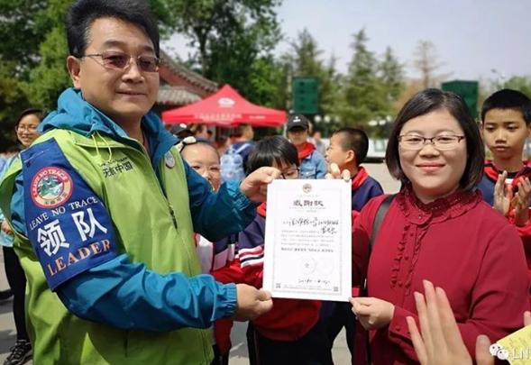 济南市清河实验小学环保实践课搬进黑虎泉景区