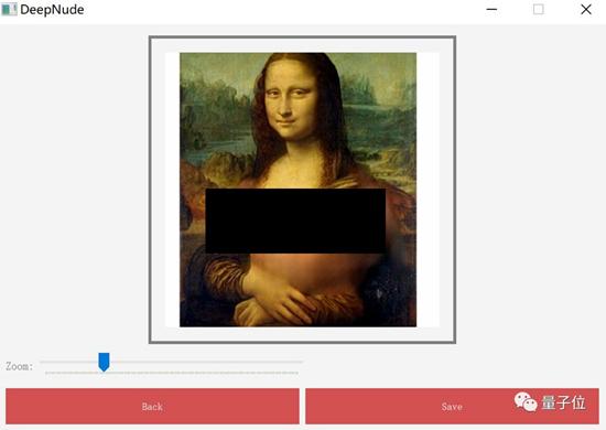 裸照一键定制软件疯传网络:每个人都可能成为受害者