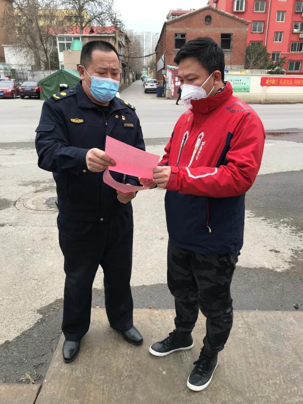 预防感染、保障工地复工复产......济南城管发布防疫实操手册