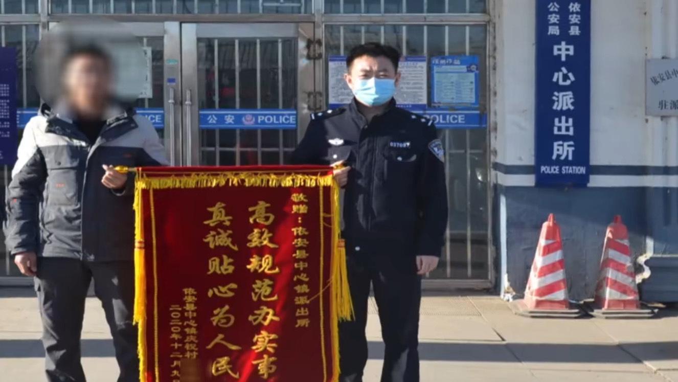 锦旗收了,人也收了!黑龙江一男子给民警送锦旗被认出是逃犯