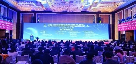标准、共享、链接、合作  第十三届中国托盘国际会议济南召开