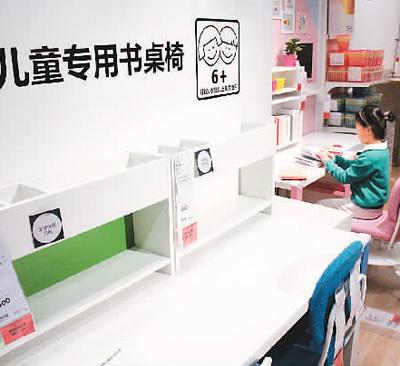 合格率较低、安全隐患多......网售儿童家具如何买得放心?