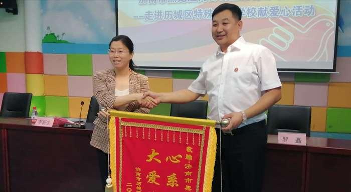 """历城区特教学校收到暖心""""礼物"""" 济南市黑龙江商会捐赠60张床铺"""