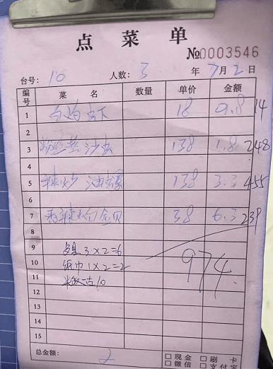 北海餐馆回应游客4道菜花费近千元:沙虫跟油螺的价格本来就贵