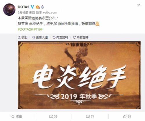 陈戌源当选中国足协主席 杜兆才、孙雯、高洪波当选副主席