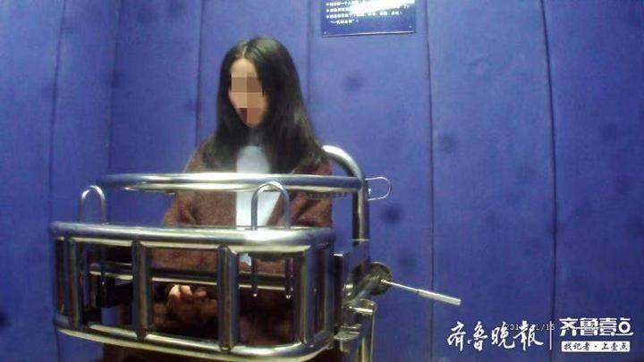 """濟南一女大學生微信群里找兼職不料""""入坑"""",被騙10萬余元"""