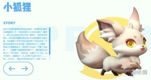 一起来捉妖小狐狸觉醒狐公子狐娘子方法/小狐狸技能/小狐狸图鉴