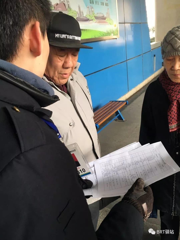好消息!88百家乐现金网BRT站内免费换乘站点大全!你get到了吗?