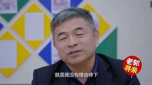 失孤原型儿子:决定留在养父母身边!刘德华送上祝福