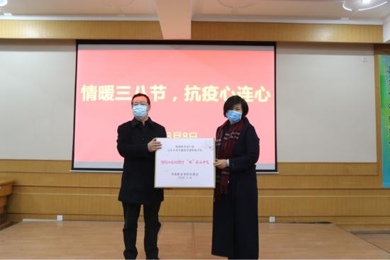 济南职业学院向齐鲁医院援助湖北医疗队捐赠爱心物资