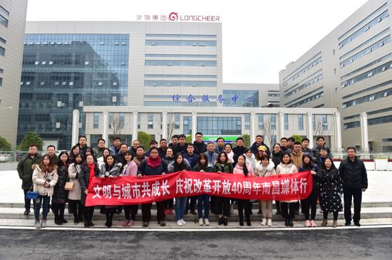 10家手机生产商落户南昌相继投产 年产或2亿台