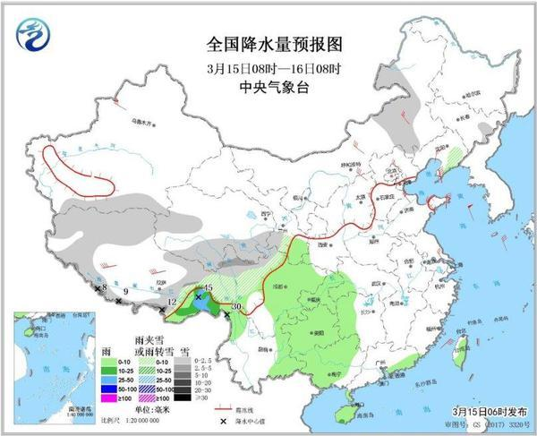 弱冷空气又要来!山东刮大风,西藏青海有明显降雪
