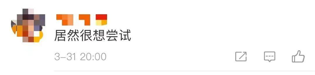 """中文水平等级标准发布 中文""""四六级""""考试来了!网友:请听题……"""