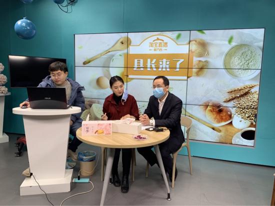 济南市两位副县长做客淘宝直播间 为老家产物代言
