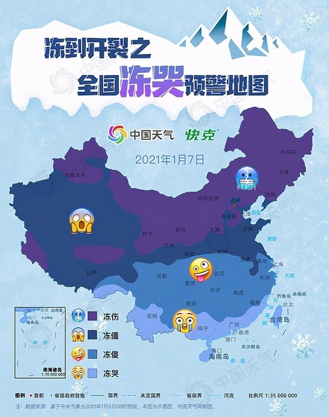 只想与外界隔离 上海或迎本世纪最冷早晨 郊区变冰柜