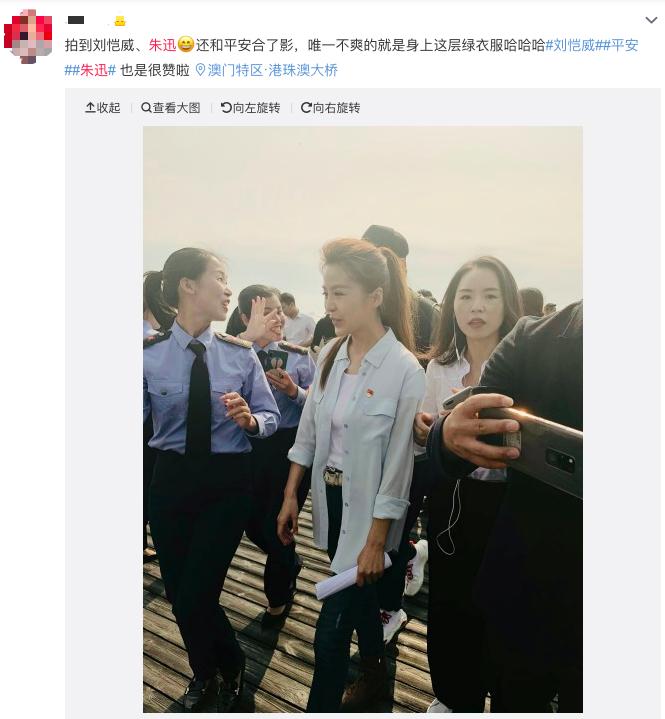 45岁央视主持人朱迅近照曝光,与1个月前差别有些大