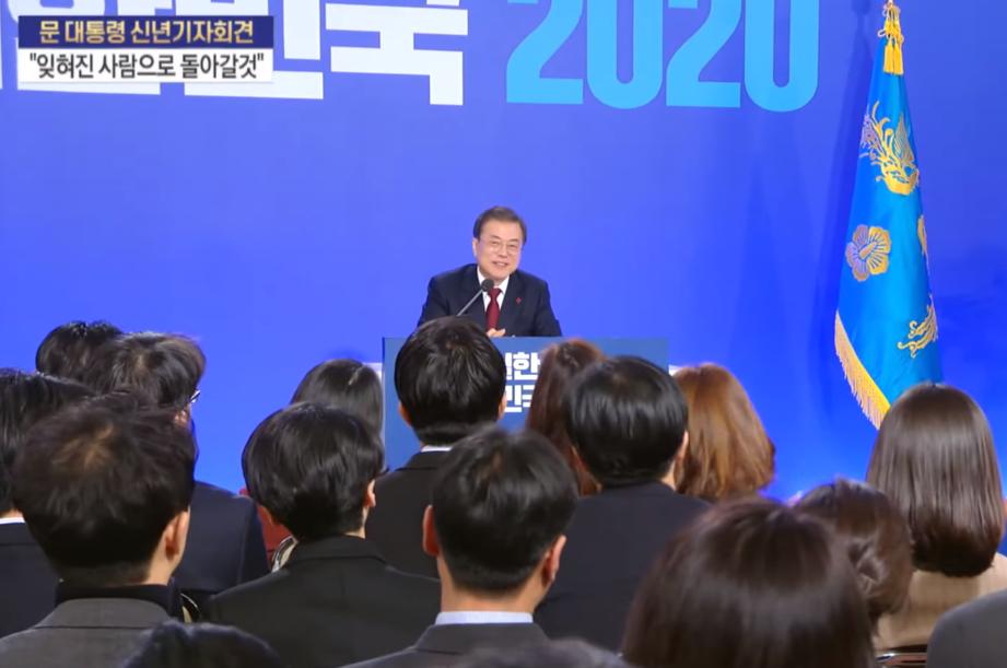 被问卸任韩国总统后想做啥?文在寅这样回答