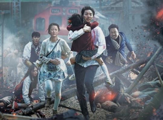 《釜山行》2告竣 专门飞回韩国的男主角以及女主角会发作若何怎么的故事?