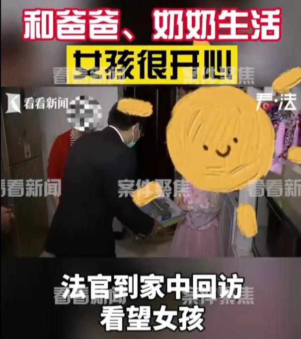 上海7歲女孩遭母親虐待向法官求救,究竟發生了什么?