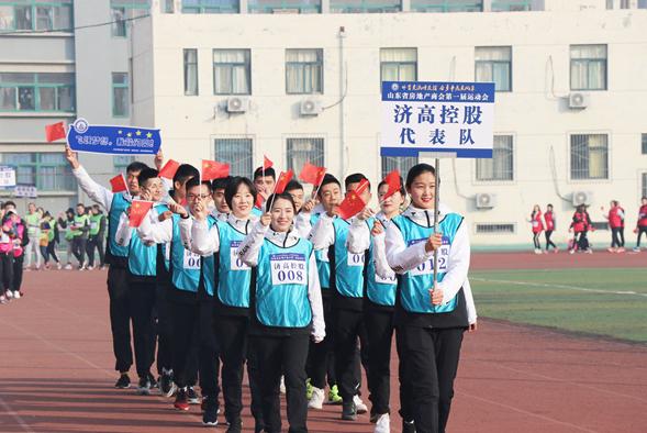 济高控股集团在山东省房地产商会...