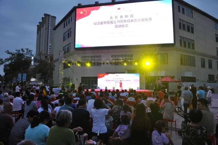 光影共和国——纪念新中国成立7...