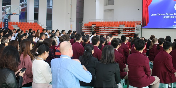 托马斯国际学校交接仪式隆重举行
