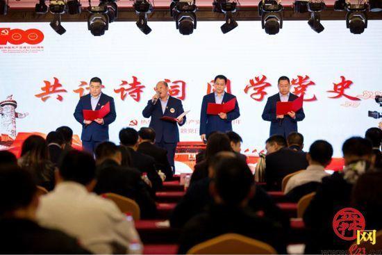 """济南城市建设集团多个党组织联合开展""""共读诗词、同学党史""""主题党日活动"""