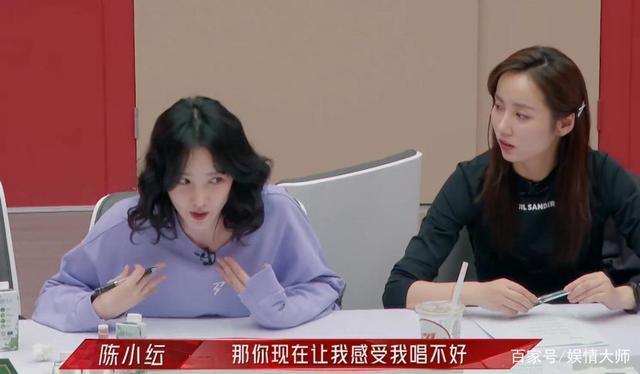 情商不高做法欠考虑!陈小纭回应怼网友:当时是有人辱骂自己的父母