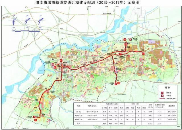济南地铁2号线规划调整获批!站点增加至19个!