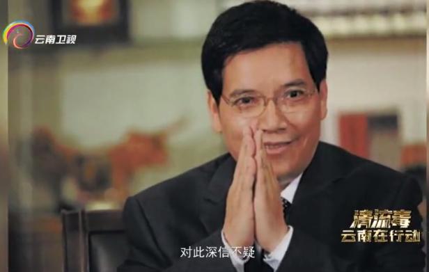 秦光荣案详情:安排