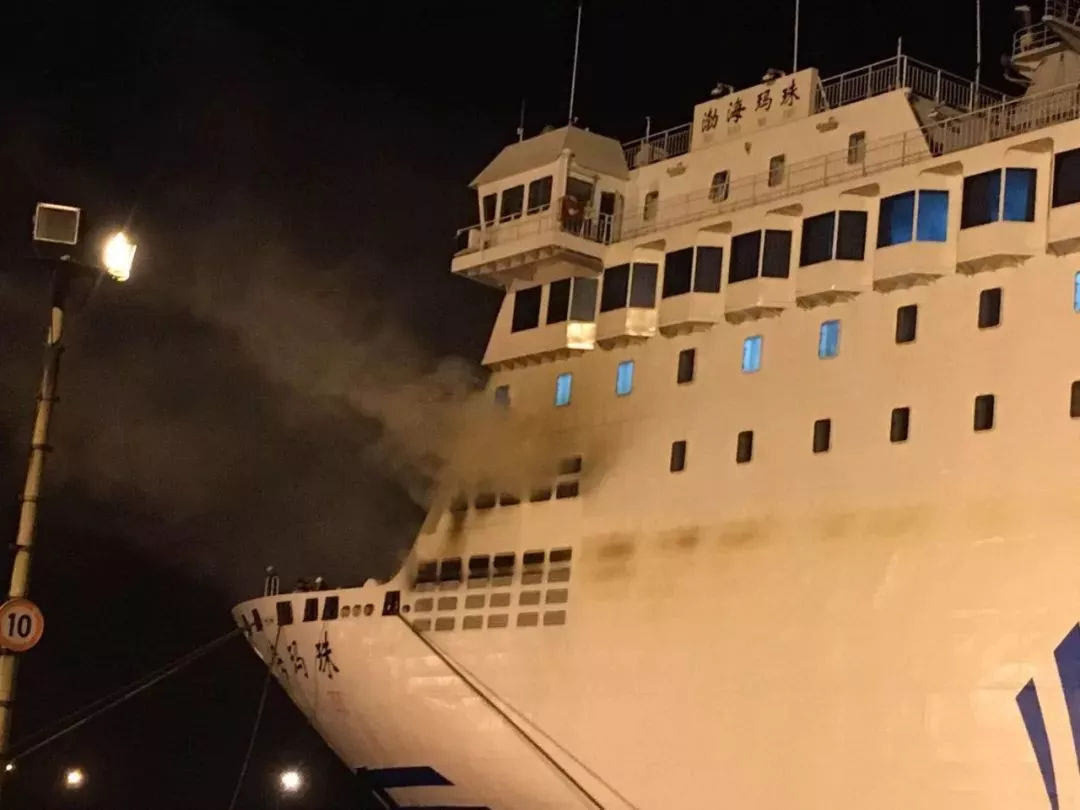 快讯!烟台开往大连一艘客滚船海上失火!乘客全部安全撤离