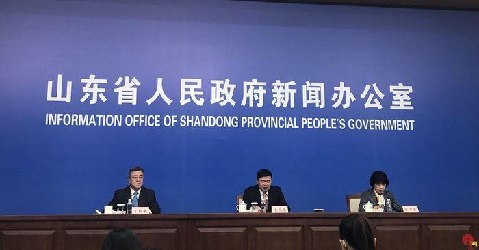 """山东""""十四五""""规划纲要:支持济南建设国家中心城市"""