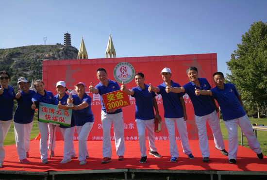 济南市首届高智尔球邀请赛开赛