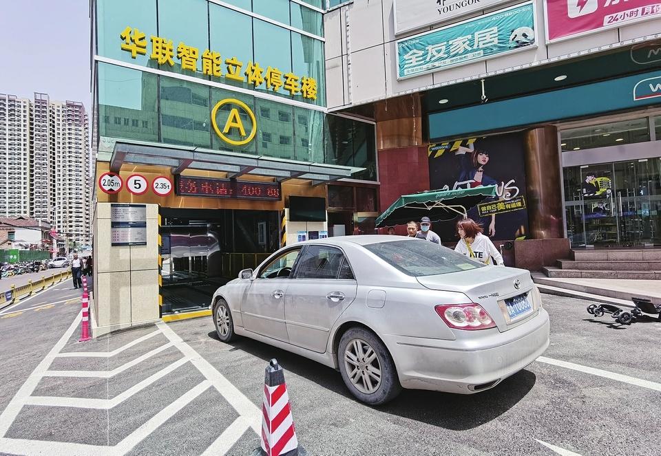 经二路商圈首座智能立体停车楼试运营