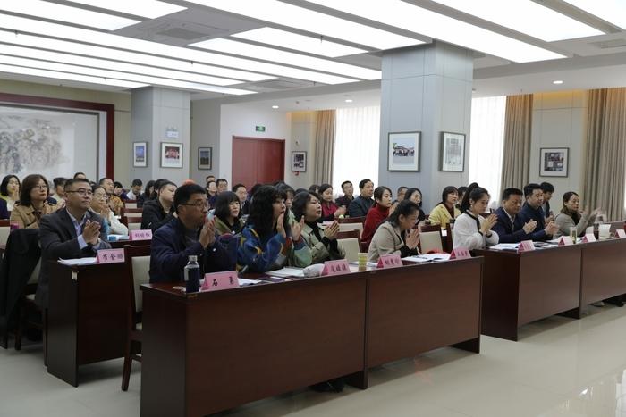 山东省第二十三届青年作家高级研讨班开班