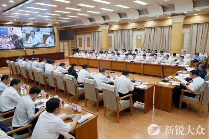 刘家义主持召开省防汛防台风指挥部成员会议