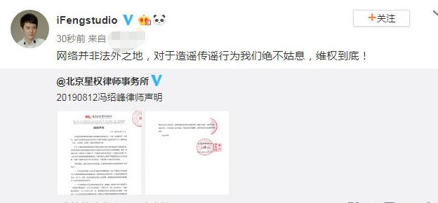 力破婚姻不和传闻!冯绍峰接机赵丽颖 越来越多甜蜜的细节流出来了......