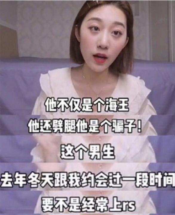 频频被打脸!曾说过不阻止旗下艺人谈恋爱,龙丹妮收到报备了吗?