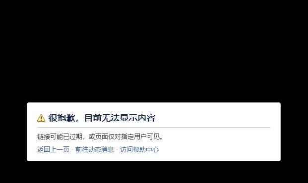 梁靜茹被曝婚變后老公否認并刪除了與美女的合照 好友范瑋琪的經紀人卻回應了