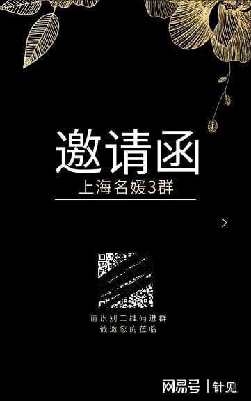 http://www.weixinrensheng.com/gaoxiao/2376432.html