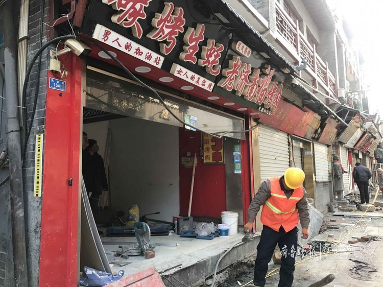 济南:趁芙蓉街施工, 民间风水口诀准的吓人,不少小吃店装修忙