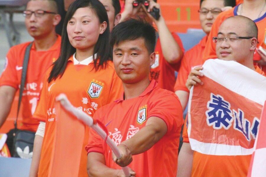 山东鲁能官方公布2019赛季会员卡办理及球迷会招募公告