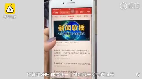 手机型号防水袋都想要!手机掉乌江8个月后回来了竟然还能正常开机