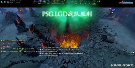 《Dota2》MDL败者组LGD2比0战胜coL 获得直邀资格