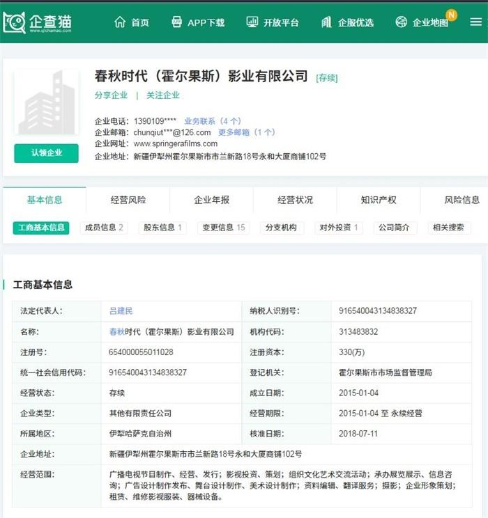 《空天猎》陷纠纷 李晨自导自演请来范冰冰助阵 却亏损3亿多